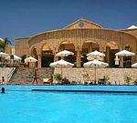 Hotel Al Nabila Grand Makadi w Makadi Bay