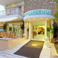 Hotel Alkyonis (Kalikratia)