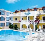 Hotel Arion Resort w Ano Vassilikos