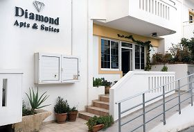 Hotel Diamond Apartments & Suites