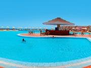 Fantazia Resort w Marsa el Alam
