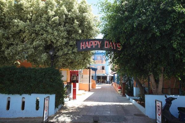 Hotel Happy Days Studios