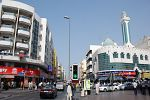 Deira - Dubaj (Emiraty Arabskie)