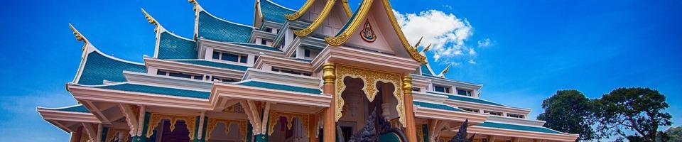 Tajlandia to jeden z najpopularniejszych krajów egzotycznych
