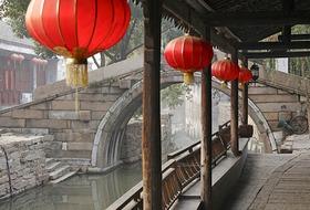 Chinski Ekspres