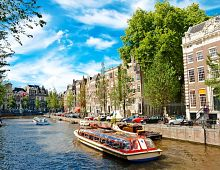 City Break - Magia Amsterdamu - 4 dni
