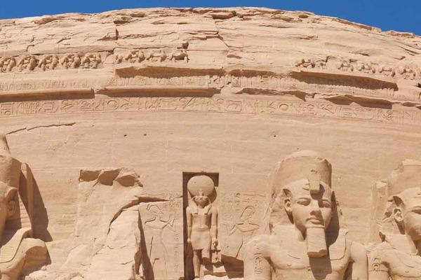 Egipt - Potęga Południa z Marsa Alam 4*