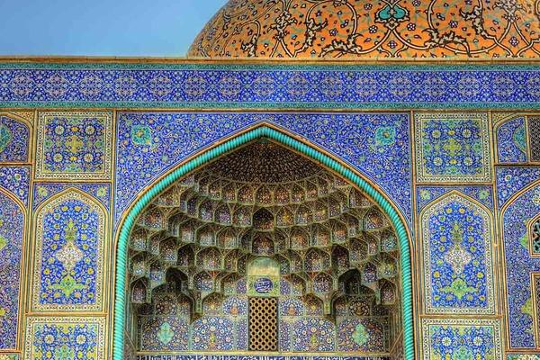 Iran - Perski Szach