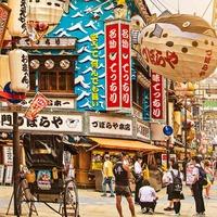 Japonia - Pocztówka z Imperium Słońca