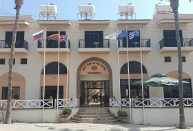 New York Plaza Hotel Apartments Paphos