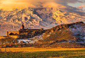 Skarby Armenii